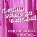 Аватар пользователя Абрамов Игорь